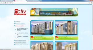 activ2003.ru